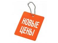 Повышение розничных цен на стабилизаторы напряжения ШТИЛЬ в Москве
