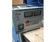 Ремонт стабилизатор напряжения WUSLEY 10000 VA