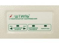 Однофазный стабилизатор напряжения ШТИЛЬ R 800 ST 0,8 кВа