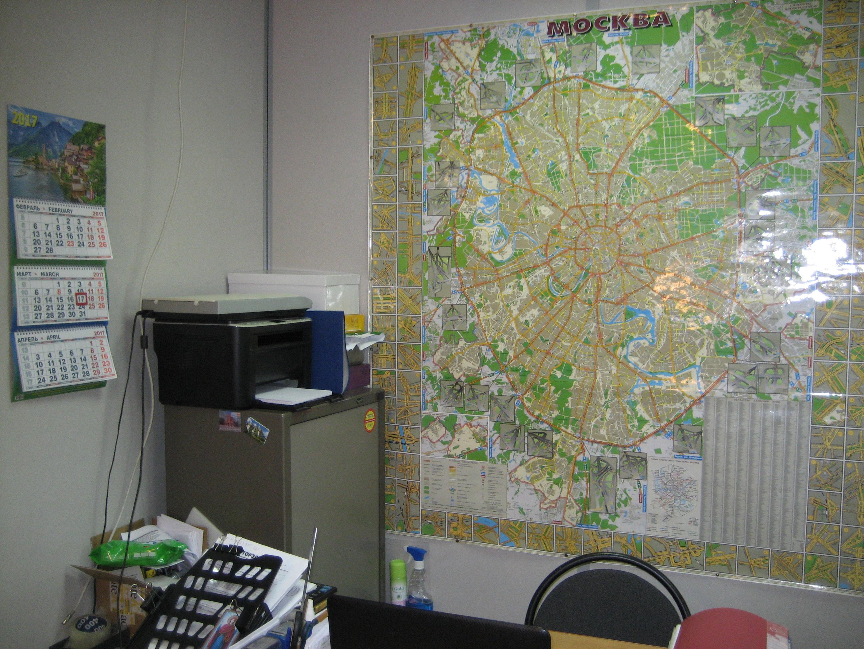 сервисный центр по ремонту сварочного оборудования