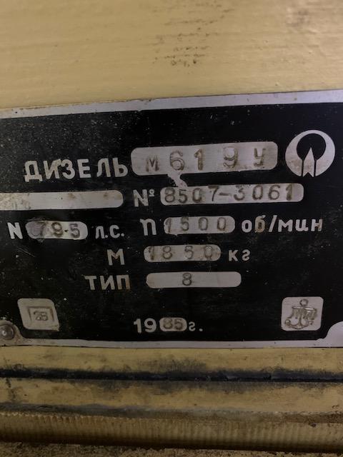 Ремонт двигателя дизель генератор СГЕП